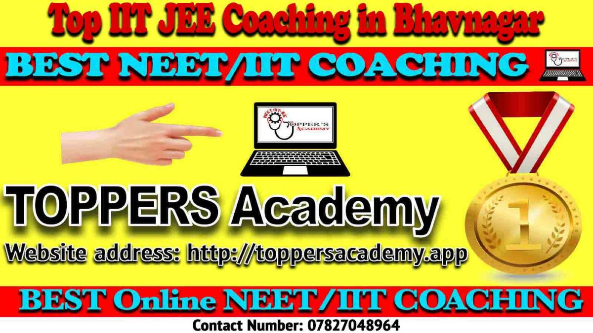 Best Online IIT JEE Coaching in Bhavnagar