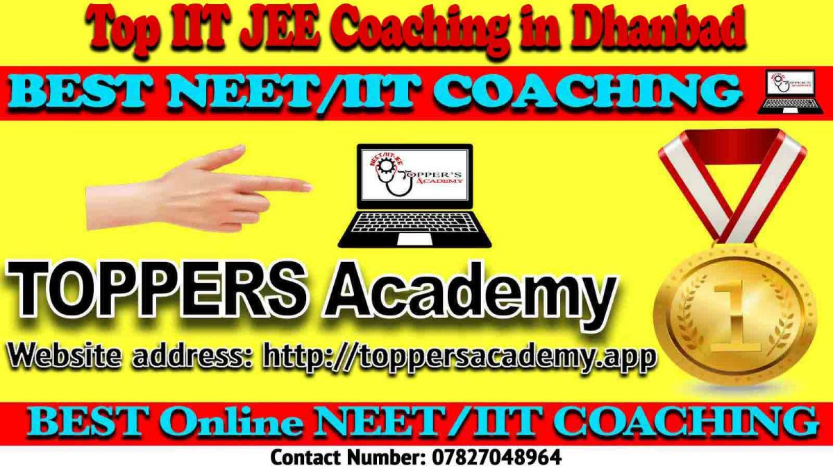 Best Online IIT JEE Coaching in Dhanbad