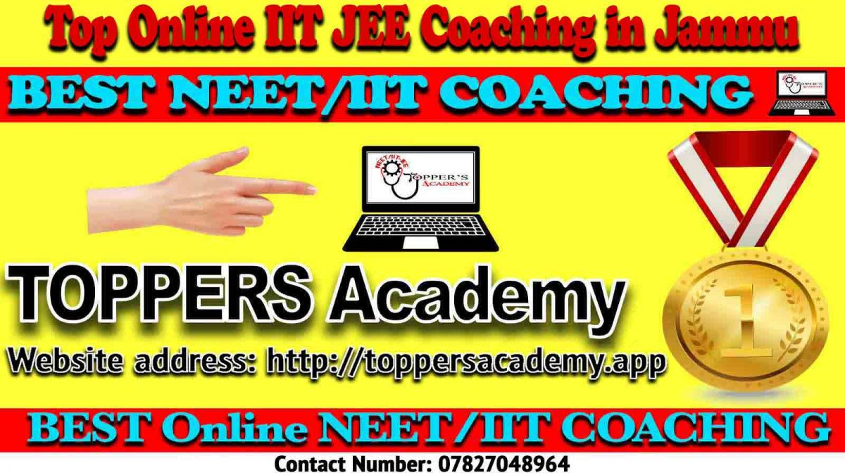 Best Online IIT JEE Coaching in Jammu