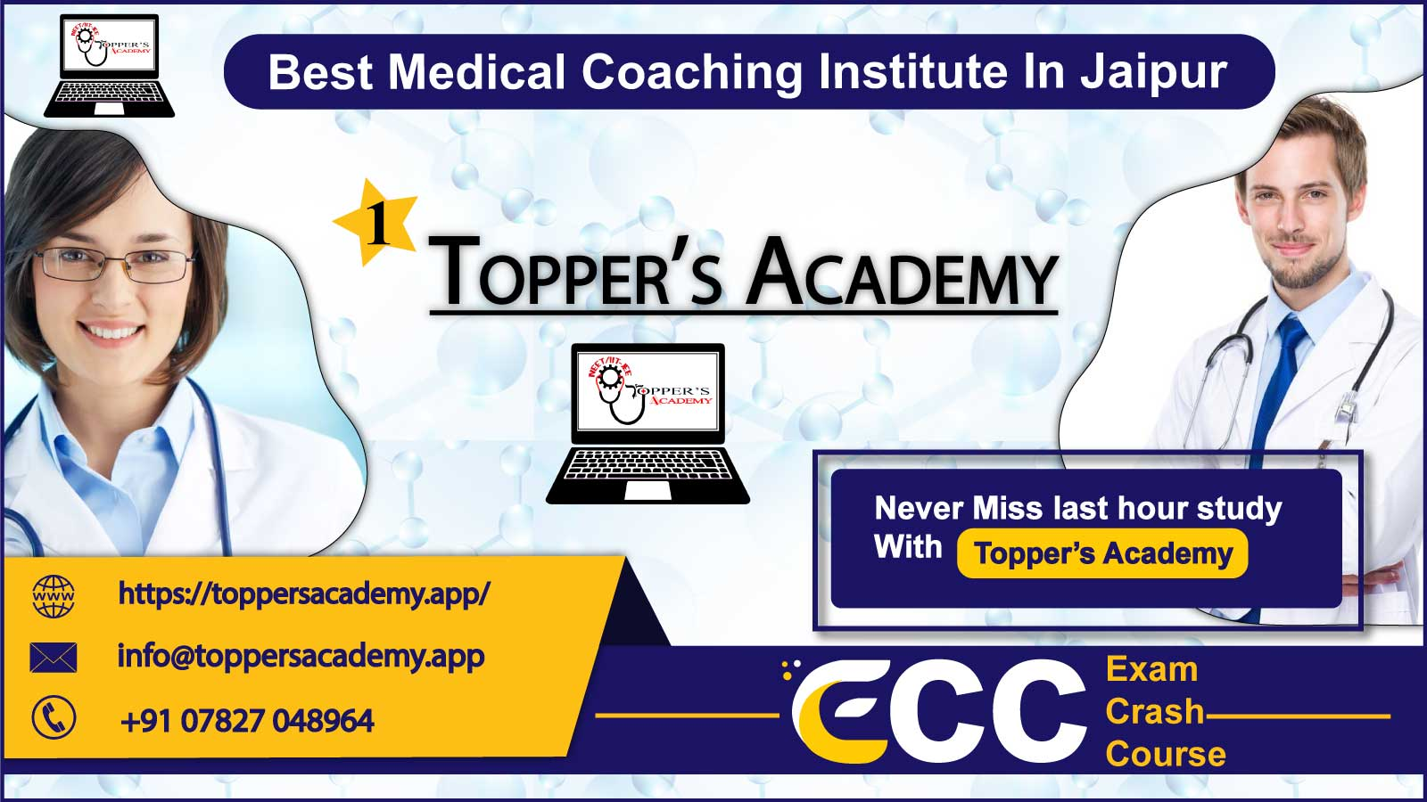 Toppers Academy NEET Coaching In Jaipur