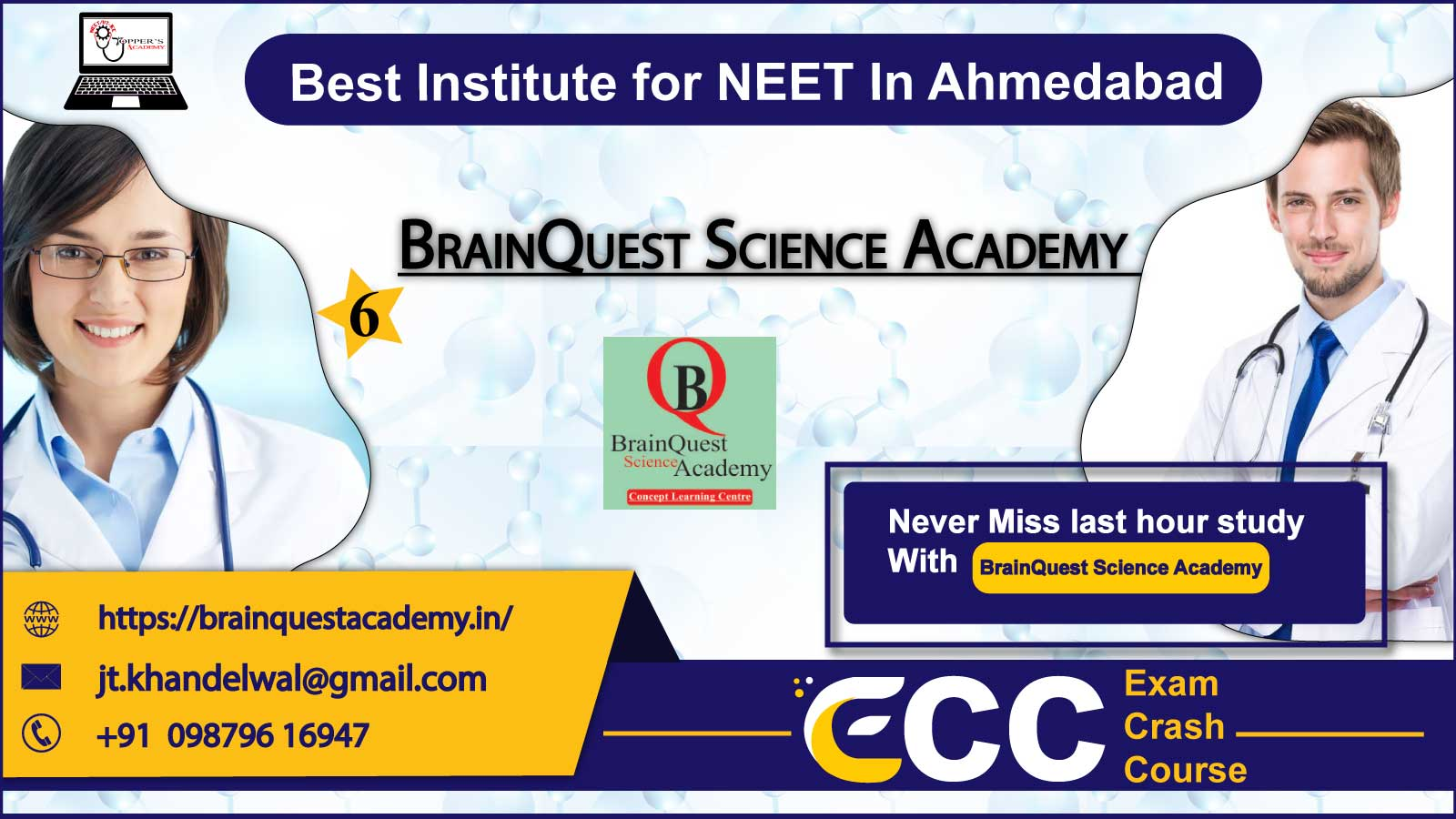 BrainQuest Science NEET Academy in Ahmedabad