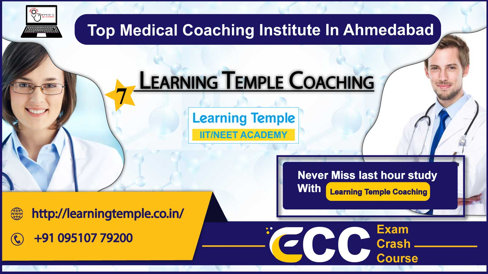 Learning Temple NEET Coaching in Ahmedabad
