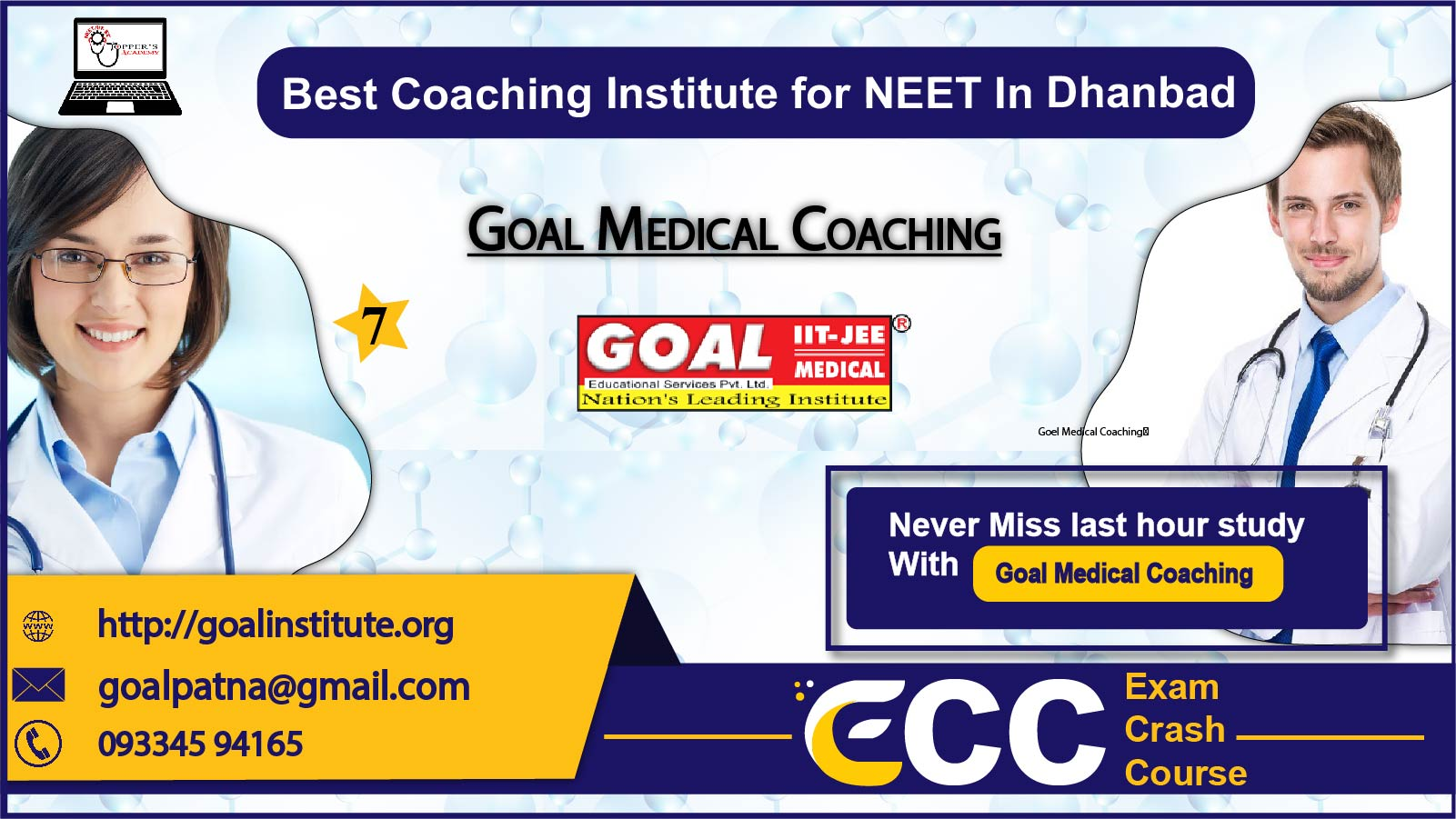 Goel Medical Coaching Centre in Dhanbad
