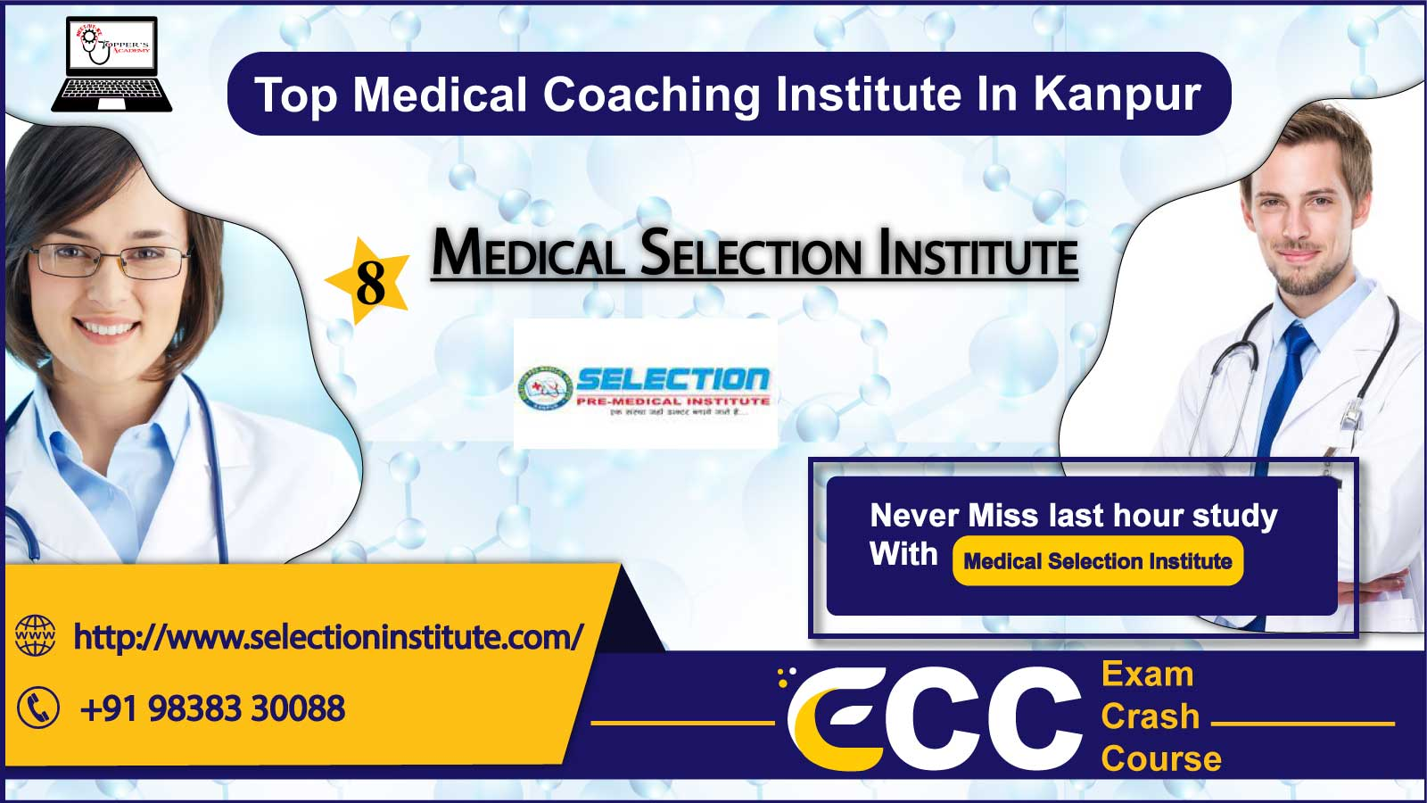 NEET Medical Selection Coaching Institute In Kanpur
