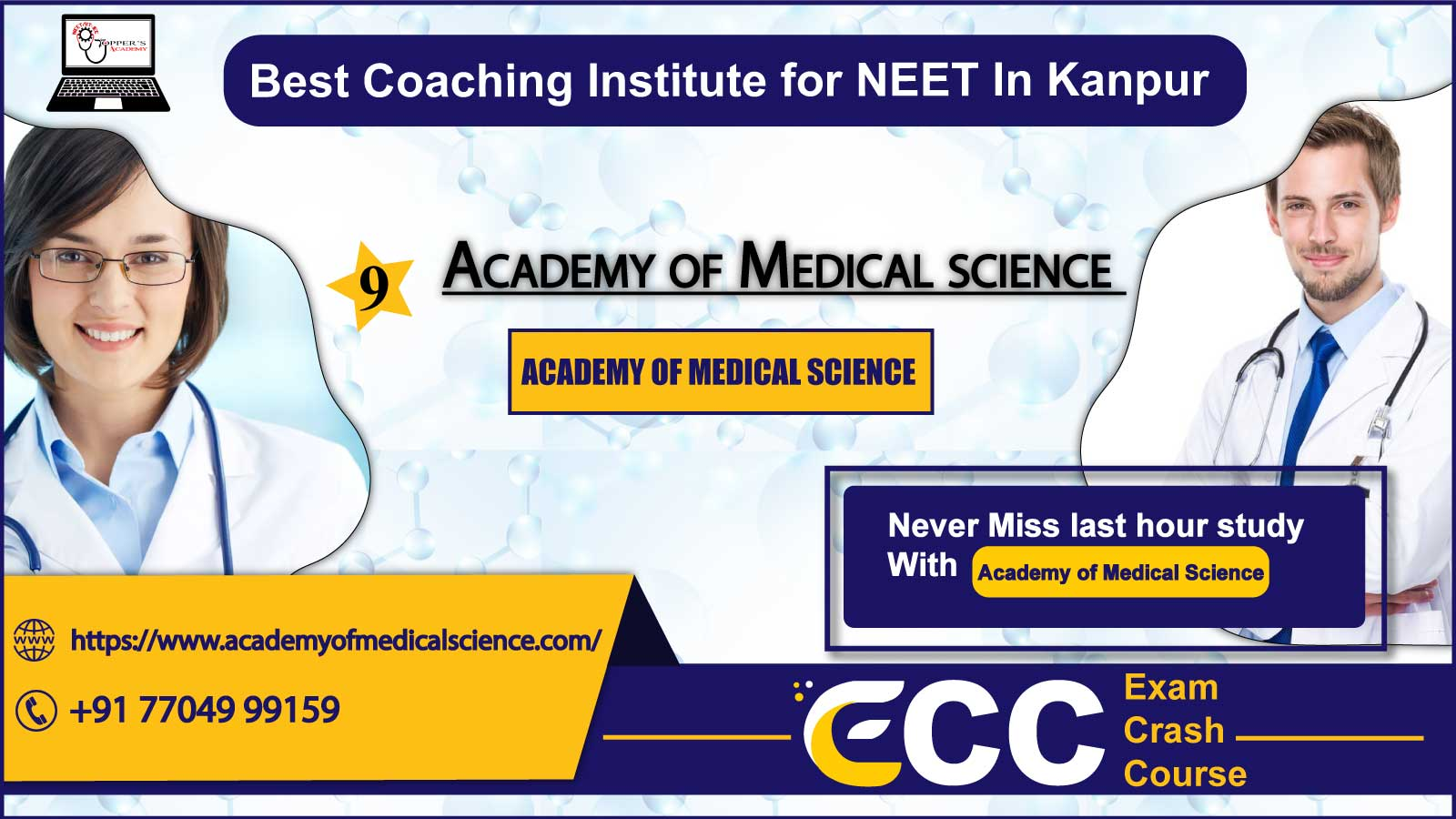 Academy of Medical Science Coaching In Kanpur