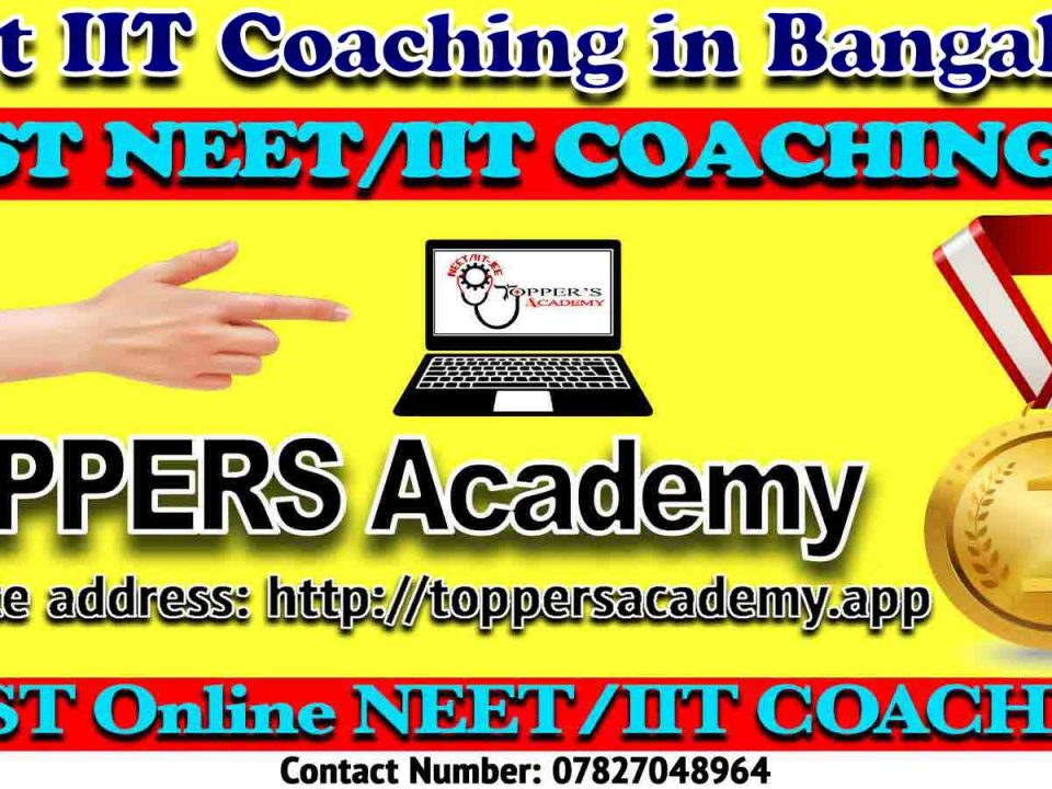 Top IIT JEE Coaching in Bangalore