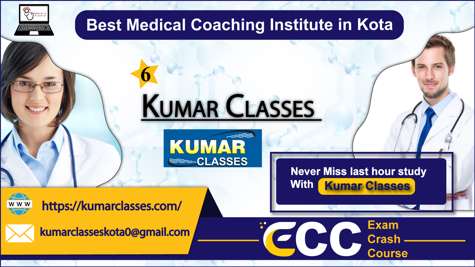 Best institute for medical