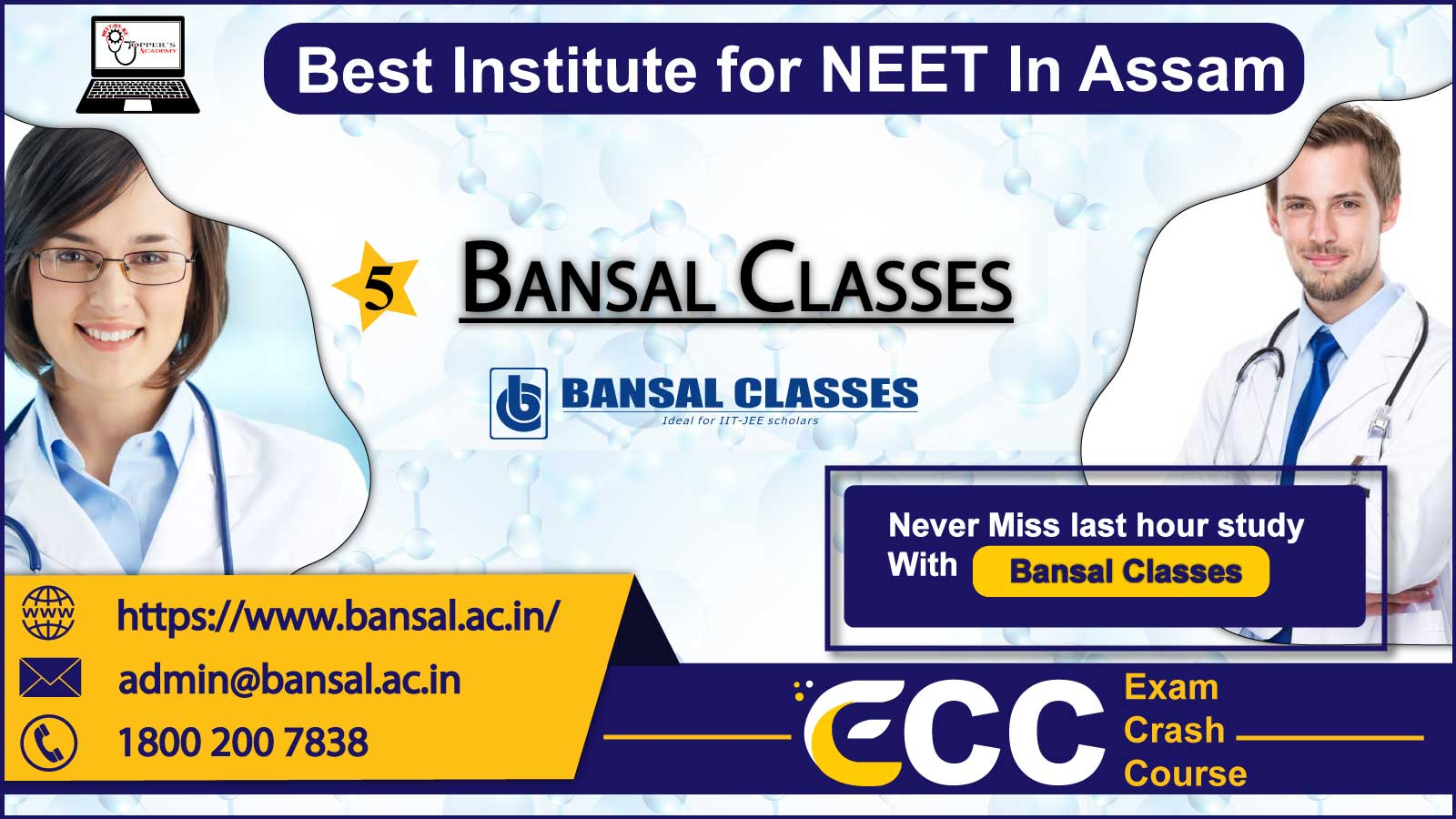 BANSAL CLASSES FOR NEET IN AASAM