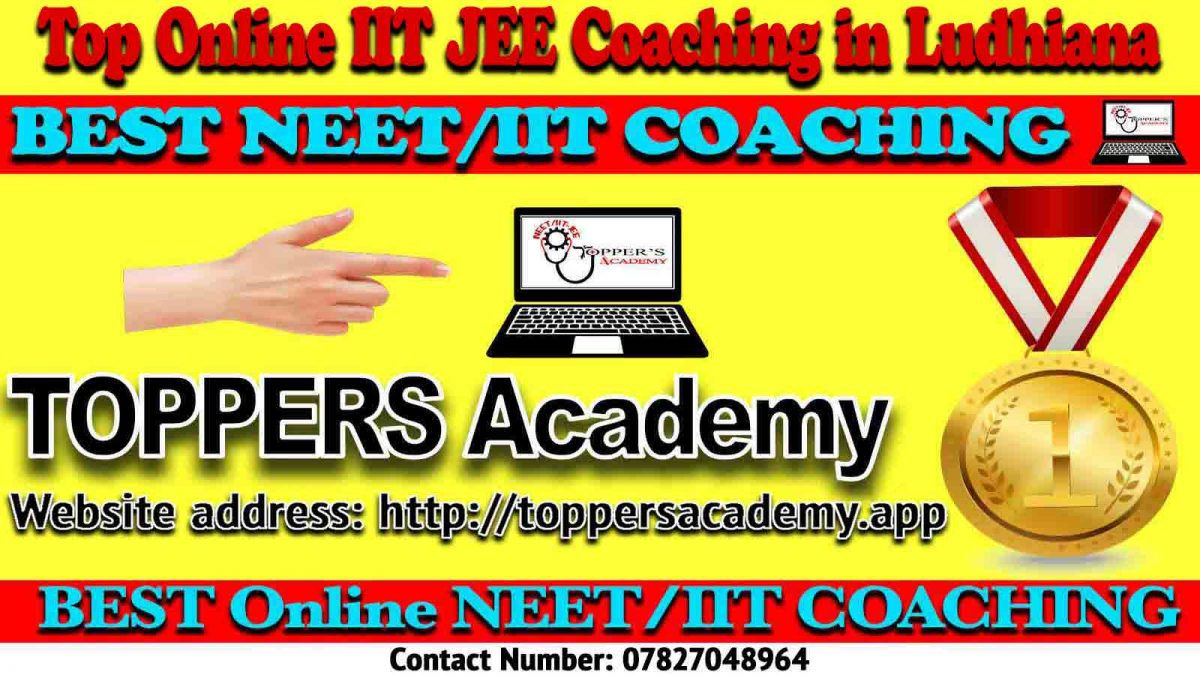 Best Online IIT JEE Coaching in Ludhiana