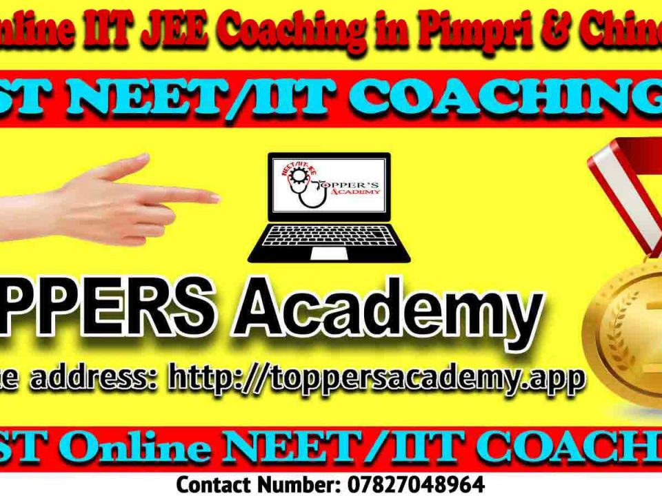 Best Online IIT JEE Coaching in Pimpri and Chinchwad