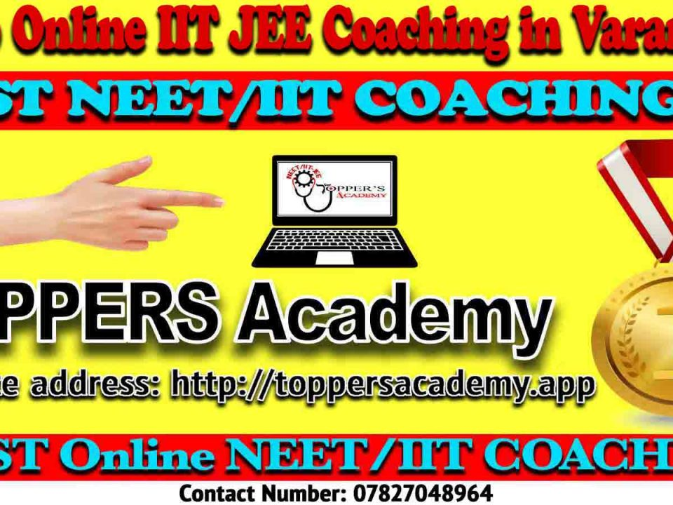 Best Online IIT JEE Coaching in Varanasi
